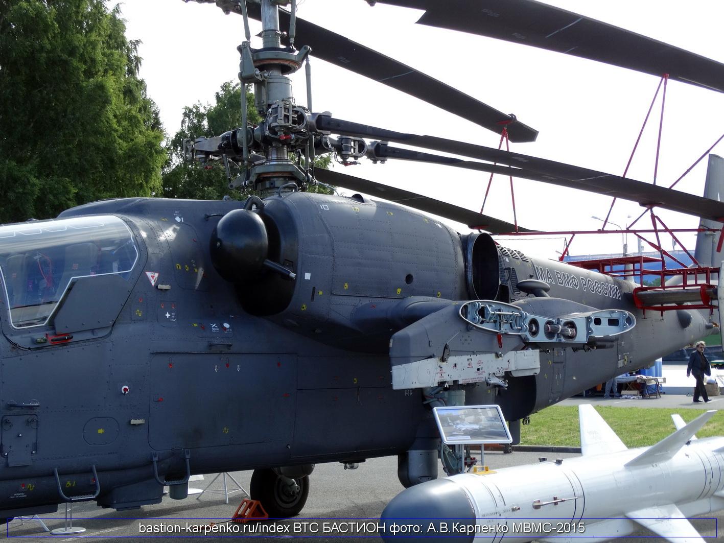 Ka-52K for Russian Navy - Page 2 KA-52K_MVMS-2015_15