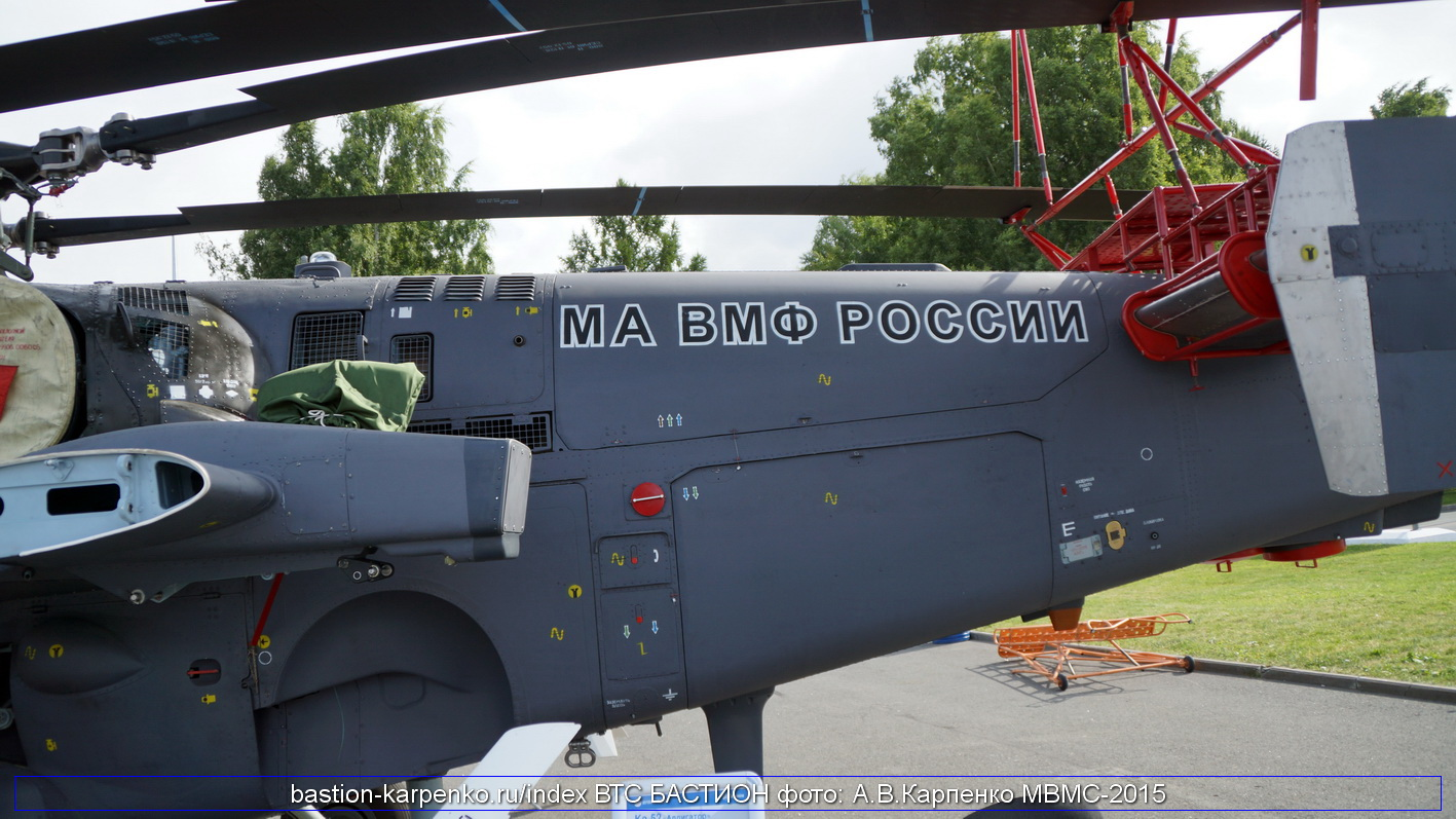 Ka-52K for Russian Navy - Page 2 KA-52K_MVMS-2015_19