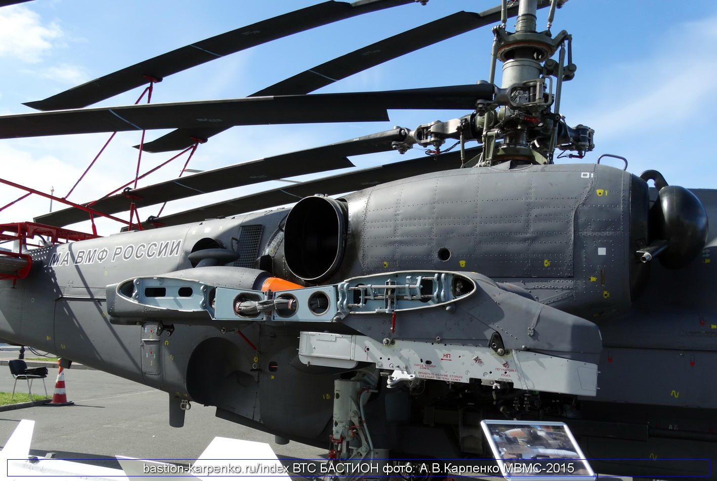 Ka-52K for Russian Navy - Page 2 KA-52K_MVMS-2015_42
