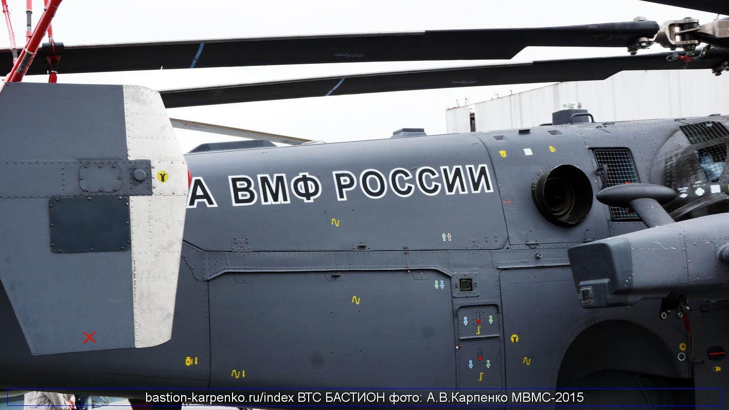 Ka-52K for Russian Navy - Page 2 KA-52K_MVMS-2015_52