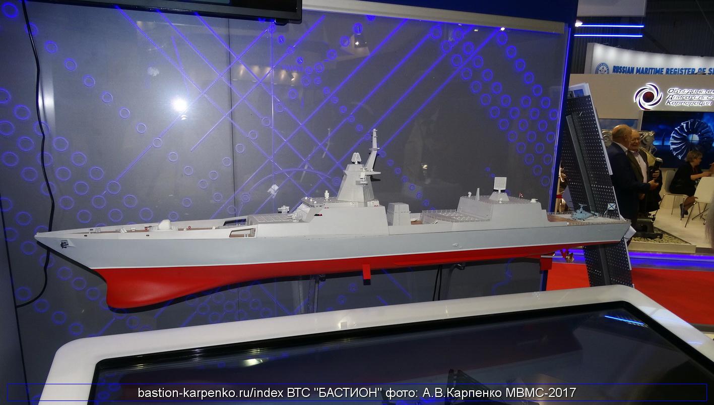 IMDS 2017 - St. Petersburg MVMS-2017_170629_3_16
