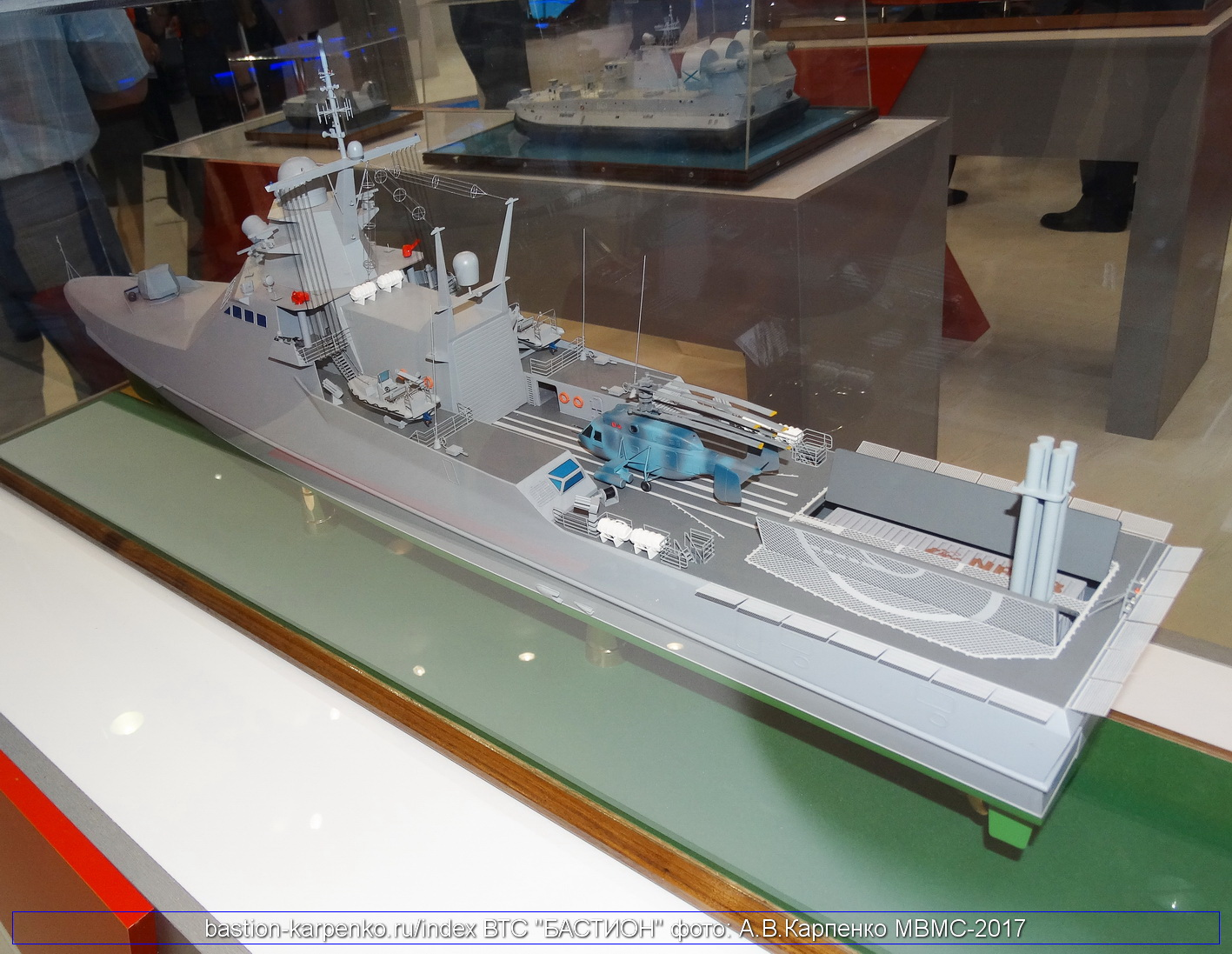 "Project 22800: ""Karakurt"" class missile ship - Page 20 MVMS-2017_170629_3_21"
