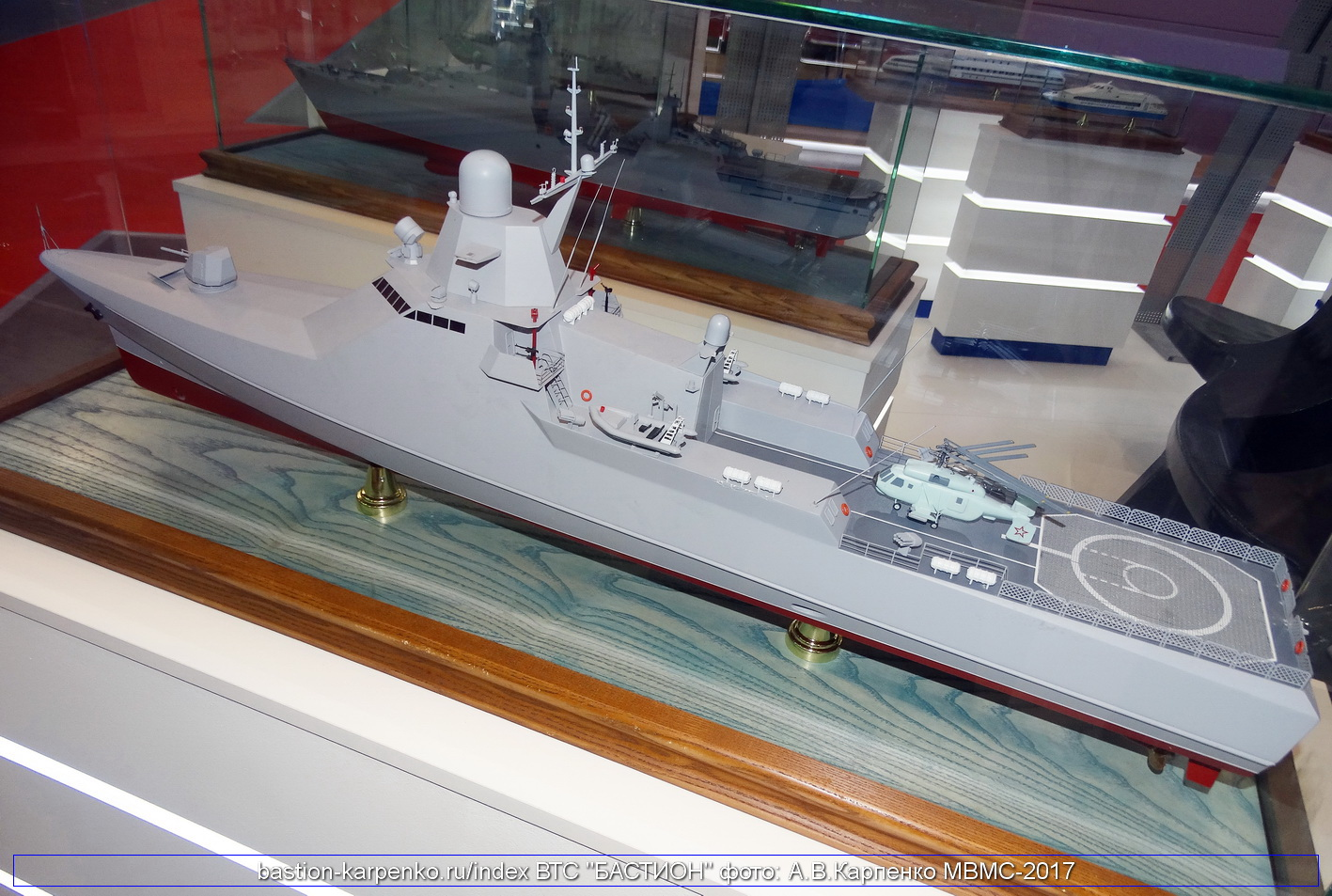Project 22160 Bykov-class patrol ship - Page 6 MVMS-2017_170629_3_24