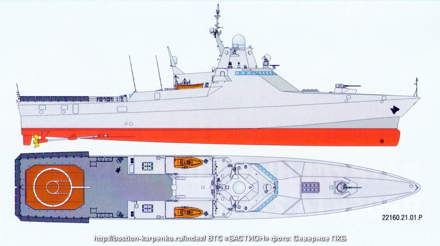 Project 22160 Bykov-class patrol ship - Page 24 22160_MVMS-2021_PROSP_03