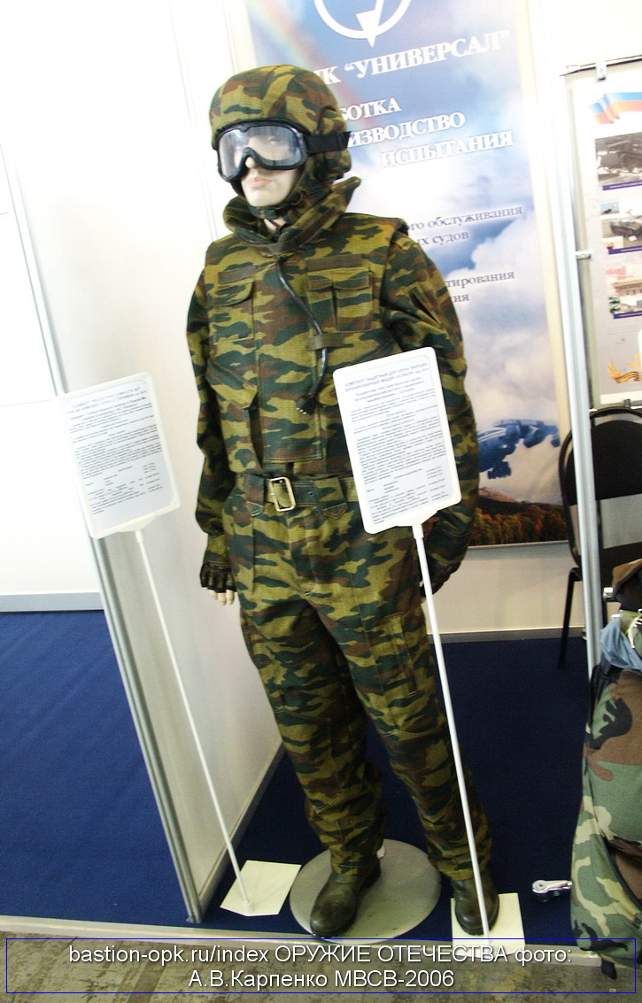 Russian Military Uniforms and Clothing - Page 2 6B15_Kovboi_MVSV-2006_01