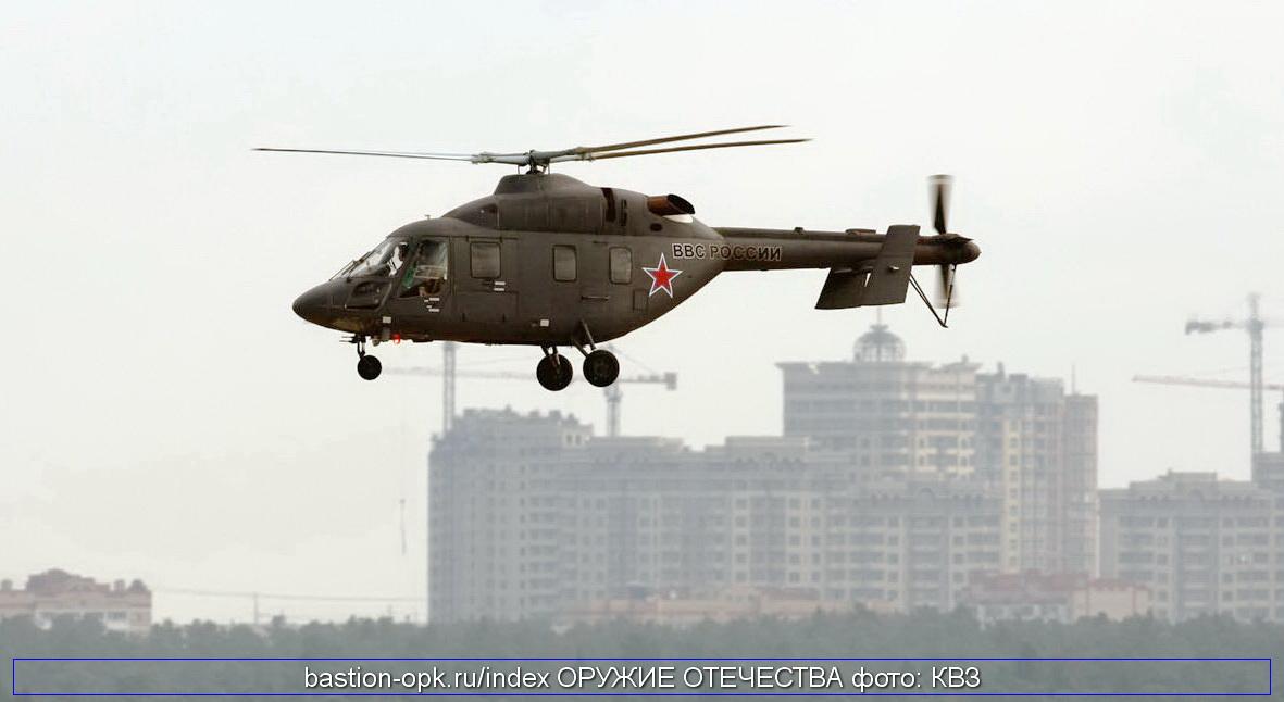 Rusia - Página 13 Ansat-U_140929_01