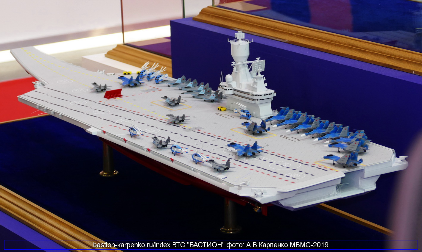Future Russian Aircraft Carriers and Deck Aviation. #2 - Page 26 LMA_CNII-45_MVMS-2019_06