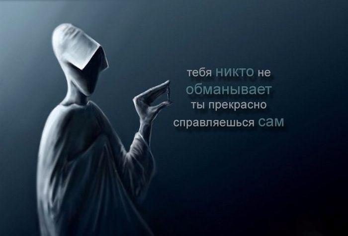 Философия в картинках - Страница 38 1461877438_51