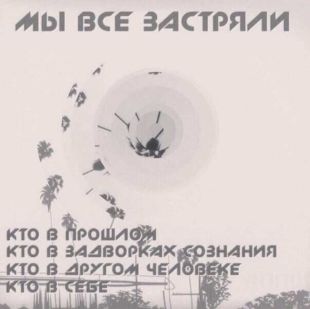 Философия в картинках 1463942966_43