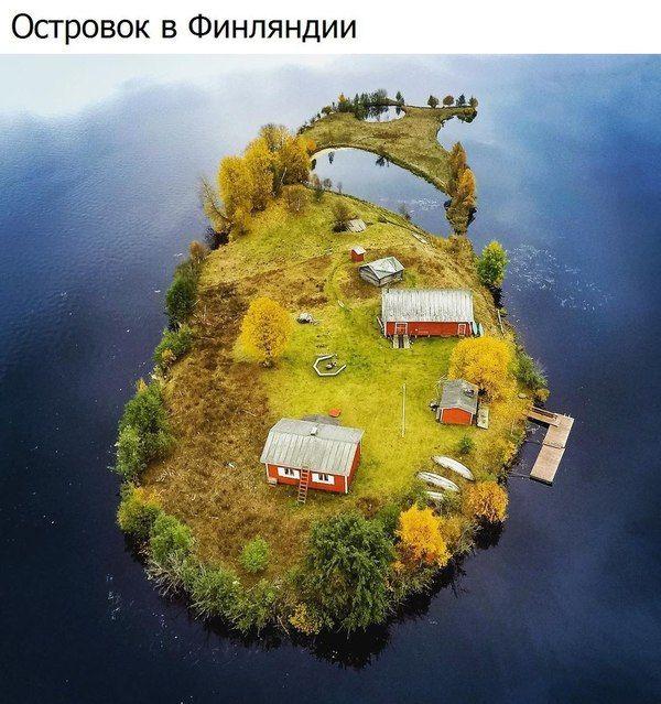 Самые необычные, удевительные явления природы - Страница 3 1478246718_49