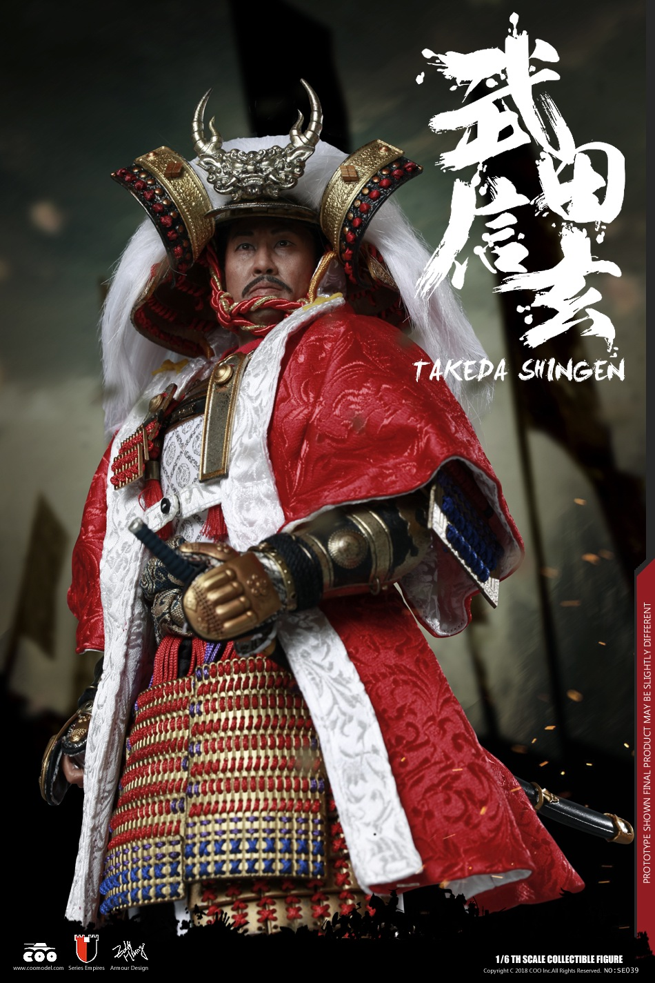 NEW PRODUCT: COOMODEL New: Empire Series Takeda Shingen 183749nluun1czbf4xyusc