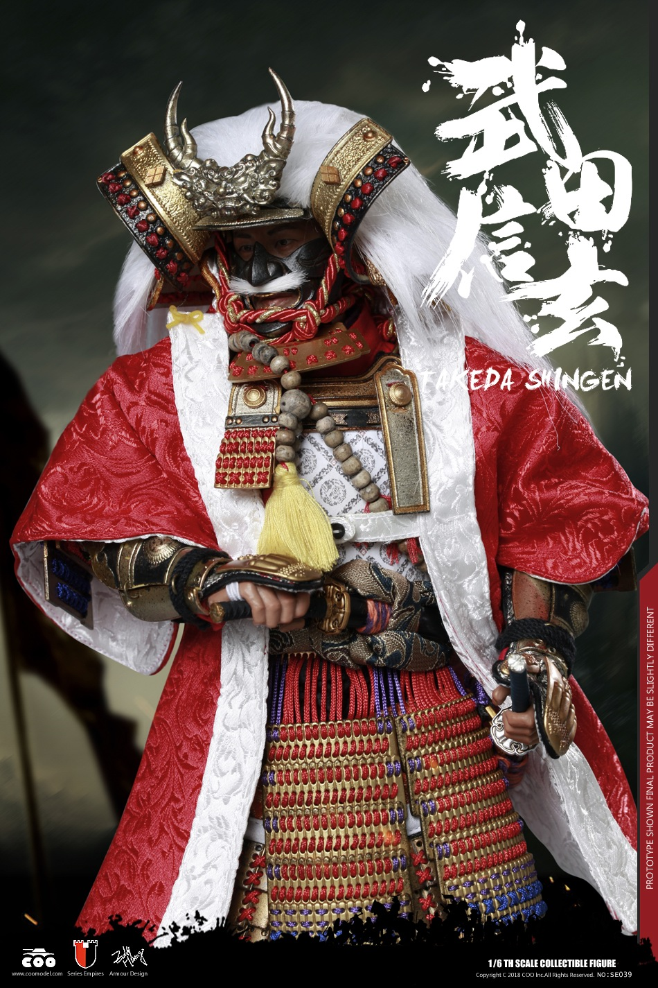NEW PRODUCT: COOMODEL New: Empire Series Takeda Shingen 183750txcllwcdqyxyggqb