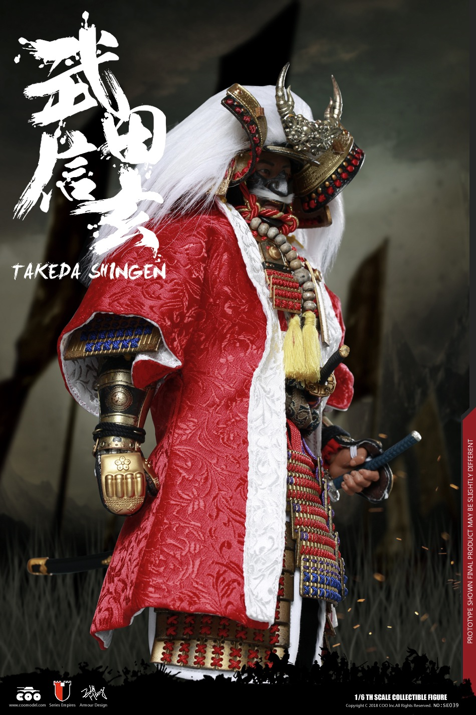 NEW PRODUCT: COOMODEL New: Empire Series Takeda Shingen 183751aksy2nt4zuu1nngz