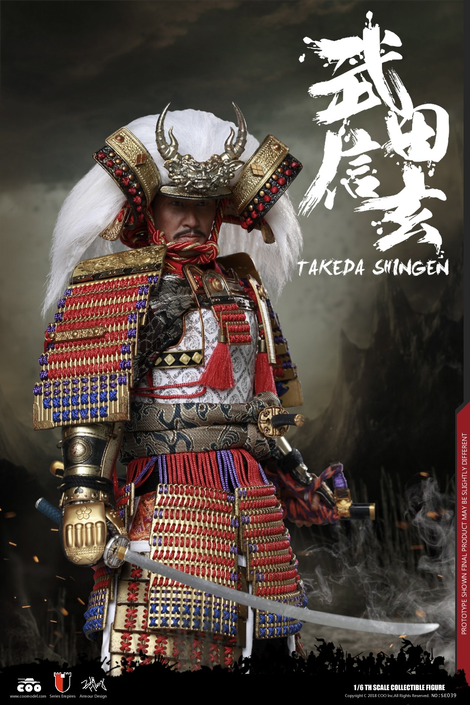 NEW PRODUCT: COOMODEL New: Empire Series Takeda Shingen 183753a9m6ps9mob97em7m