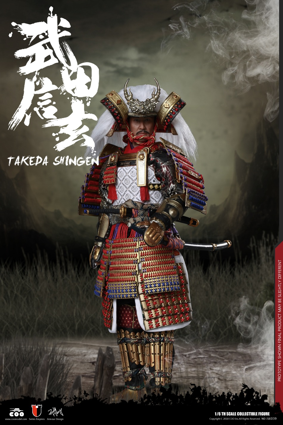 NEW PRODUCT: COOMODEL New: Empire Series Takeda Shingen 183755ng1i11ni0fslqkqx