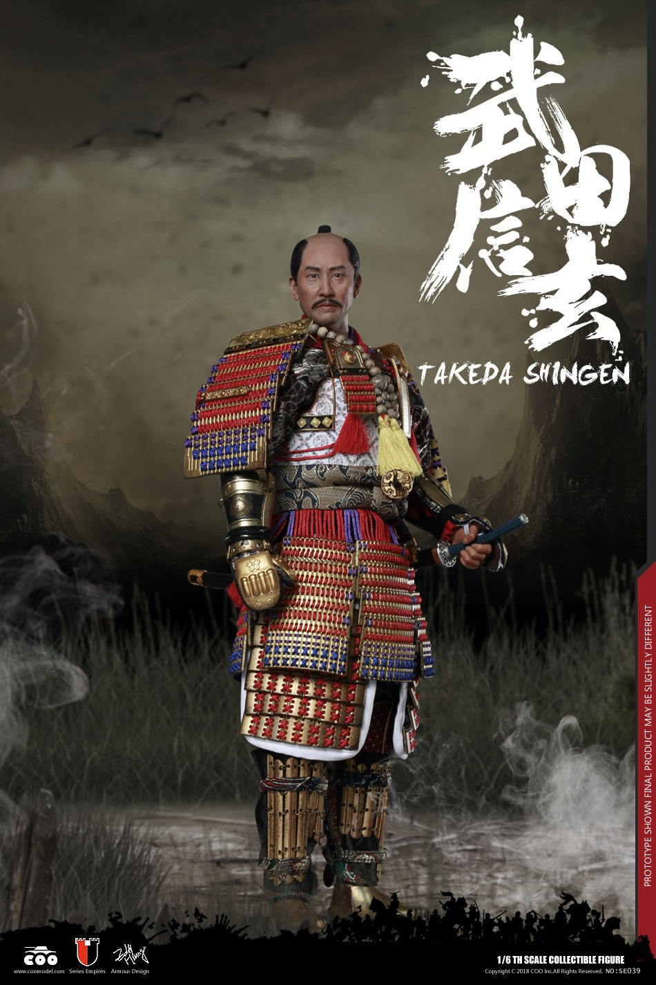 NEW PRODUCT: COOMODEL New: Empire Series Takeda Shingen 183756bqije0hnee6r4d0n