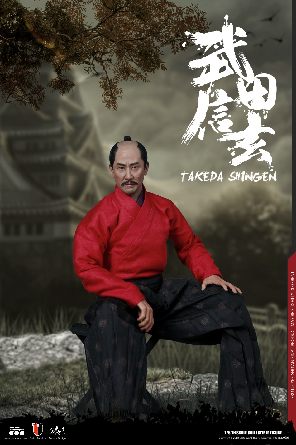 NEW PRODUCT: COOMODEL New: Empire Series Takeda Shingen 183759xqcf1ro1es6sieoq