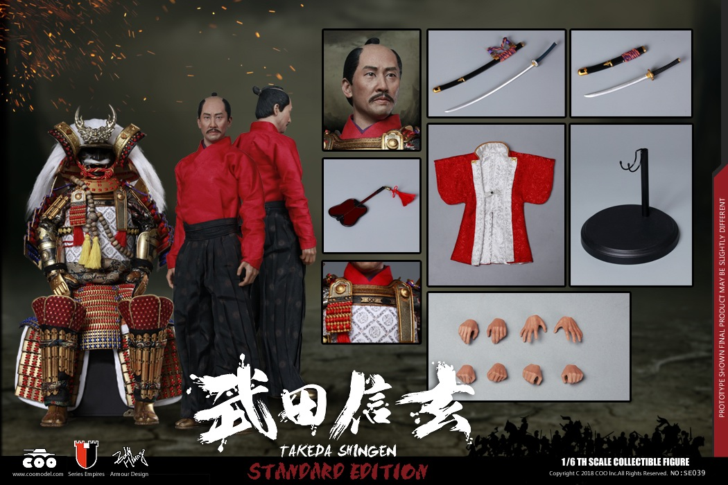 NEW PRODUCT: COOMODEL New: Empire Series Takeda Shingen 183802yzgtkt7zmg3z2z3d