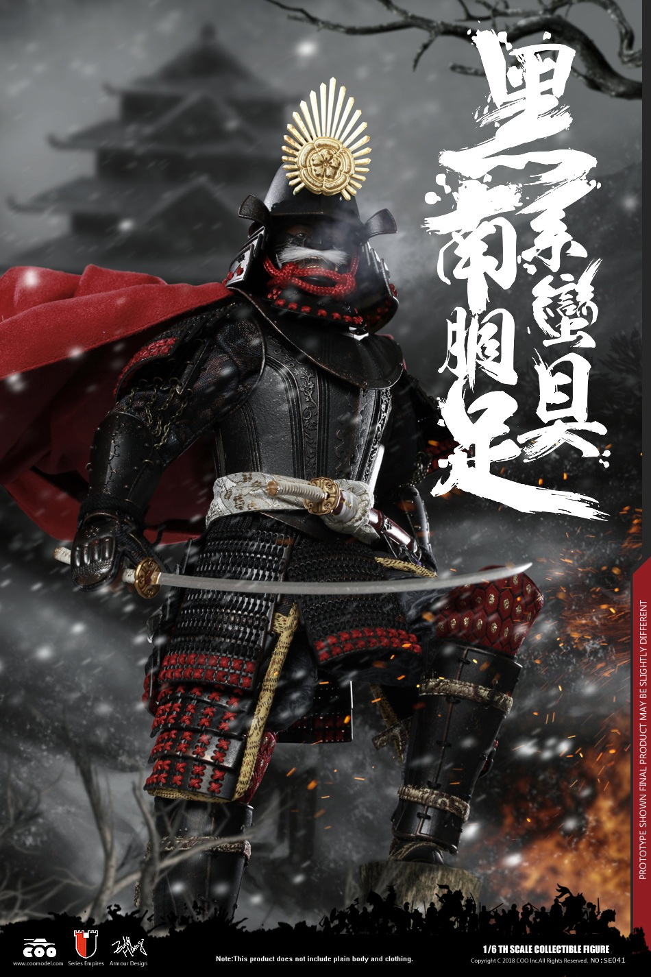 CooModel - NEW PRODUCT: COOMODEL New: Empire Series Oda Nobunaga 184922b8f8ovvg181iopg9