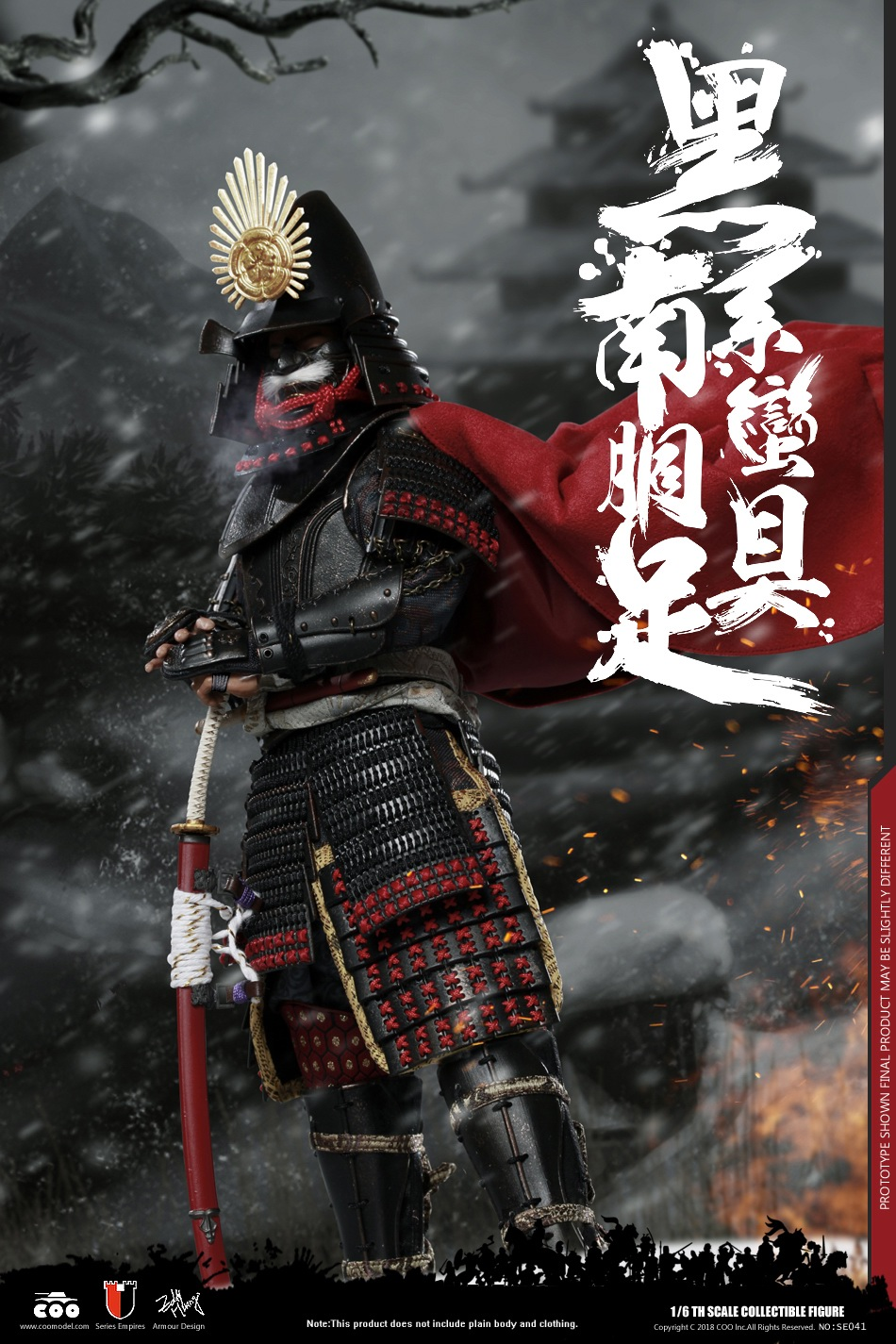 CooModel - NEW PRODUCT: COOMODEL New: Empire Series Oda Nobunaga 184925m7jvbbmk7mj5mv51