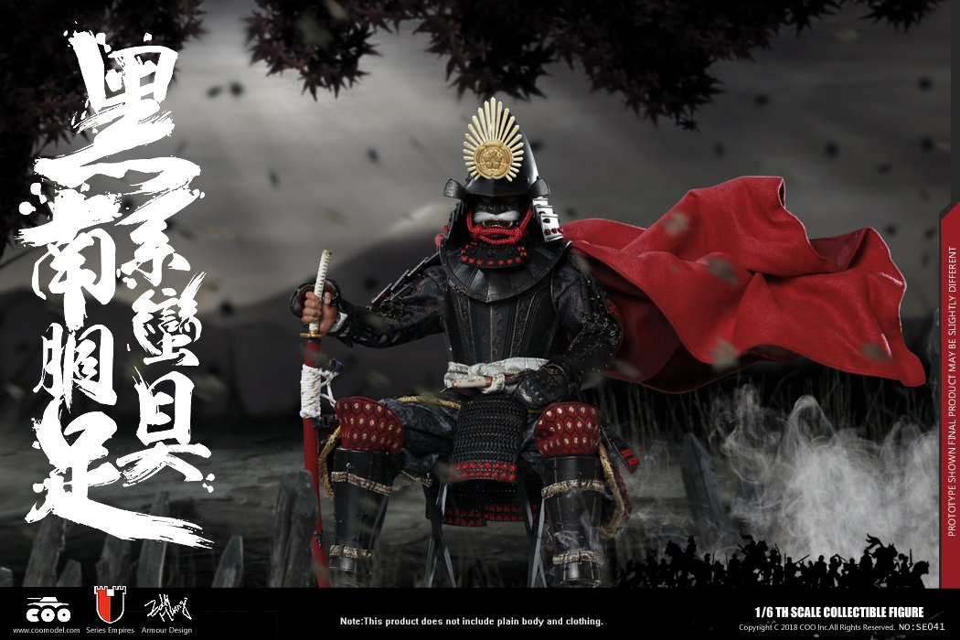 CooModel - NEW PRODUCT: COOMODEL New: Empire Series Oda Nobunaga 184926thn86rr8r84rhnn4