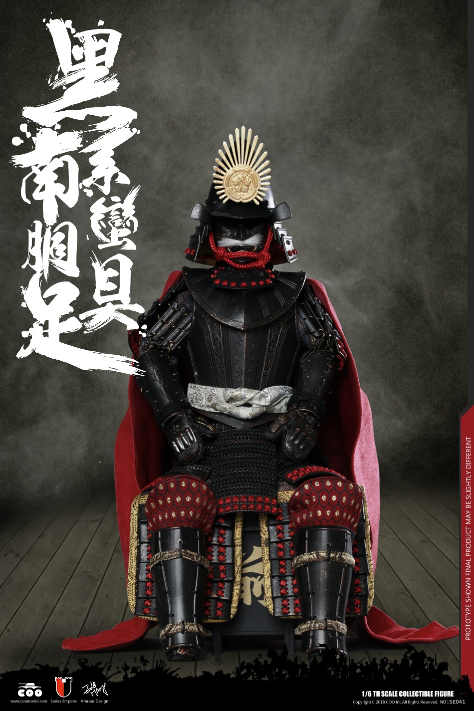 CooModel - NEW PRODUCT: COOMODEL New: Empire Series Oda Nobunaga 184927itdd8033pzki9d6u
