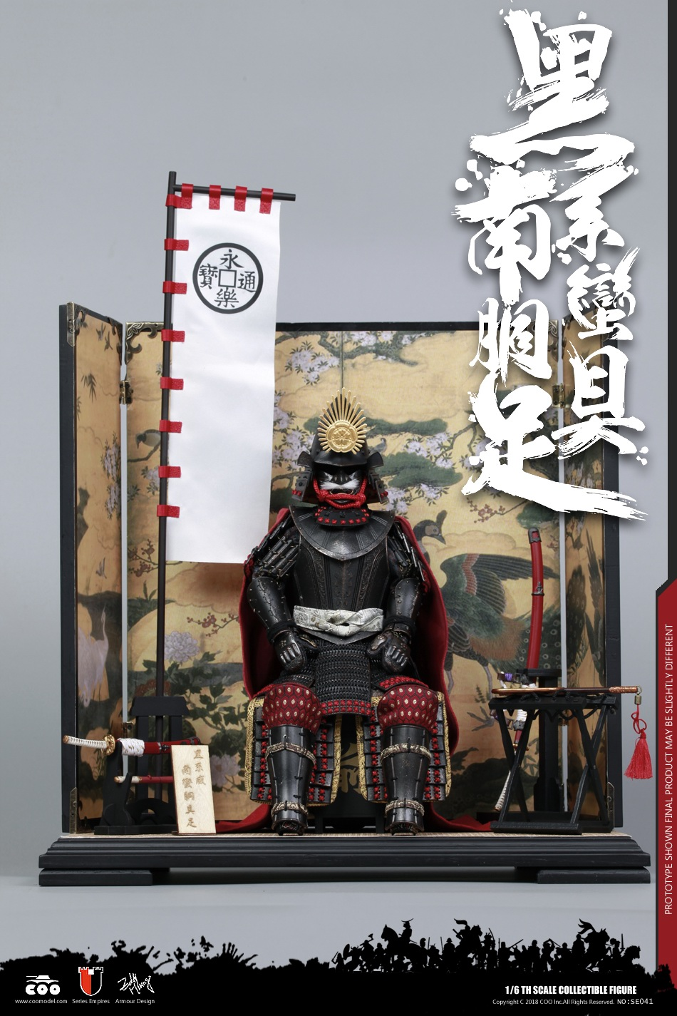 CooModel - NEW PRODUCT: COOMODEL New: Empire Series Oda Nobunaga 184931o1q8pbnpmjmqpbb4