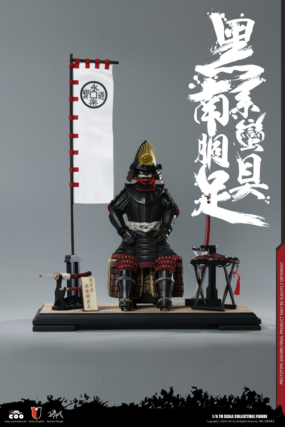 CooModel - NEW PRODUCT: COOMODEL New: Empire Series Oda Nobunaga 184935omzltohgnlilgthc