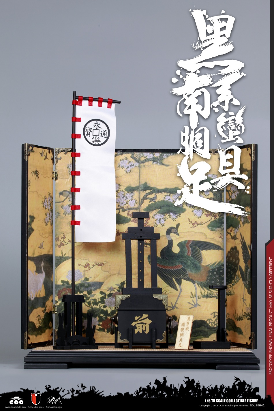 CooModel - NEW PRODUCT: COOMODEL New: Empire Series Oda Nobunaga 184942dqrmqltlhjeqeq88