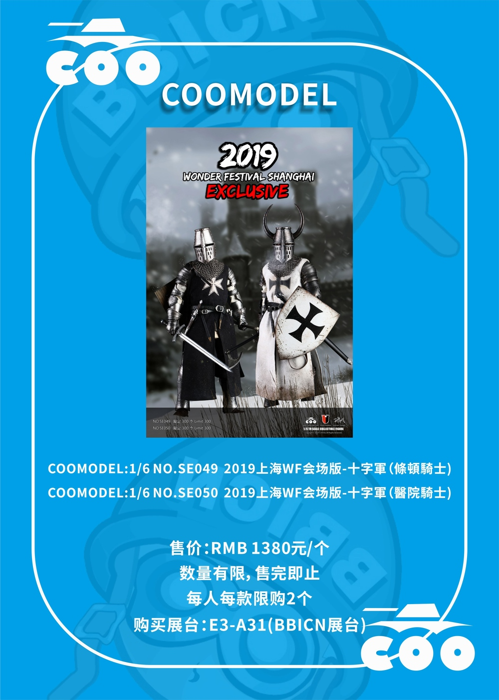coomodel - NEW PRODUCT: COOMODEL [WF2019 Shanghai Conference Edition]: 1/6 Crusader's Teutonic Knight & Hospitaller Knight [Die Casting Alloy] 150950i6tyaejtzaekyzwa
