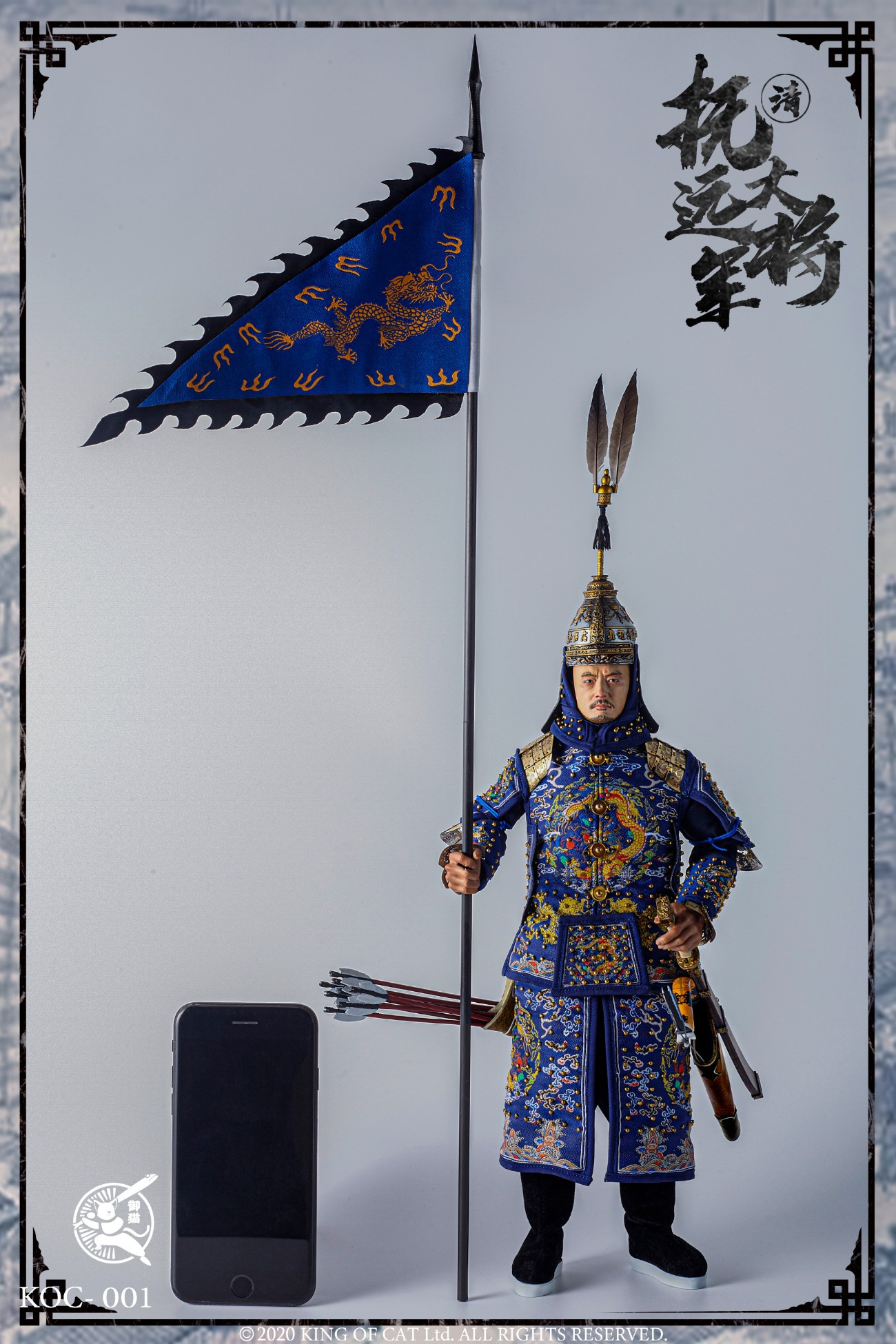 military - NEW PRODUCT: Sonder: 1/6 Song Dynasty Series-Yue Jiaxing Yang Zaixing Action Figure (SD005#) 191858bldwkhy4mt4mmh4t