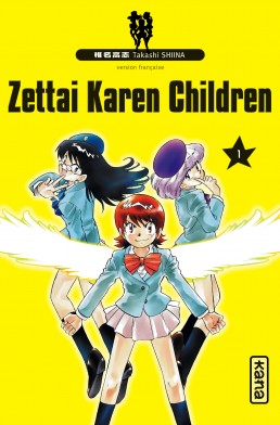 [ANIME/MANGA] Zettai Karen Children : The Unlimited - Hyoubou Kyousuke Zettai-karen-children-tome-1