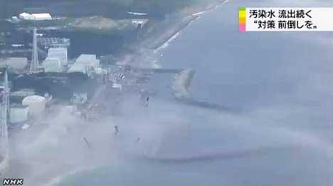 """Море кипит на побережье у Фукусимы, в Японии. Радиация на """"Фукусиме"""" может убить человека за четыре часа Japan-boiling-sea"""