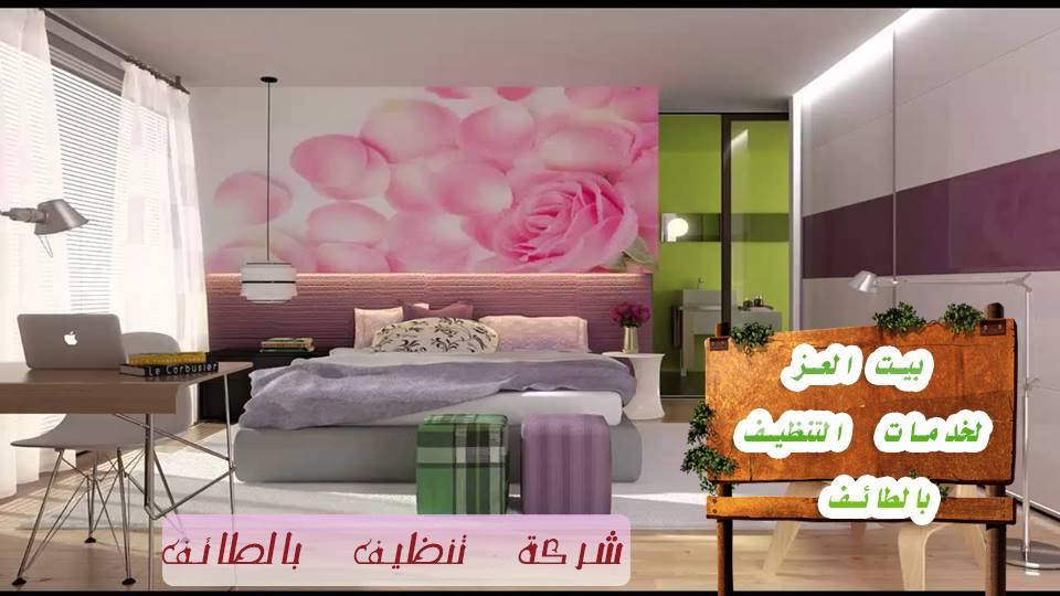 افضل النصائج للحصول على منزل نظيف  بيت العز  14971299_1816900708592769_1328122193_n.png