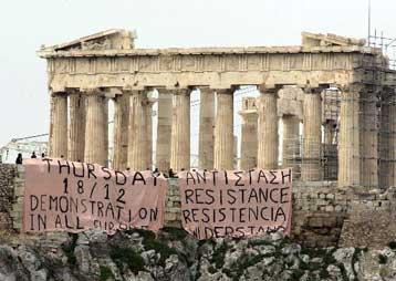 La Grèce en révolte Banner