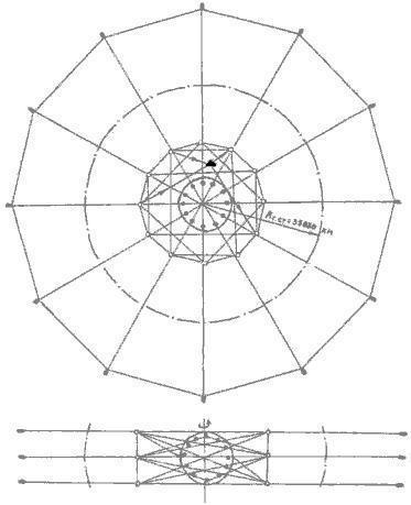 Земля, какой мы её не знаем В.Н.Фоменко 333