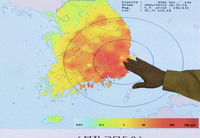 Biggest EVER: 5.4-Magnitude Earthquake Hits South Korea, Tremors Felt Nationwide SKEarthQuakeSep12-2016-650x450