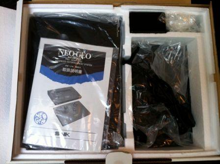Neo Geo AES boite bleue? .IMG_0652_m