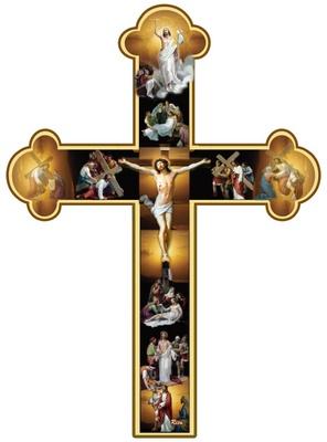 رحلة الصليب والبحث عنة  Cross