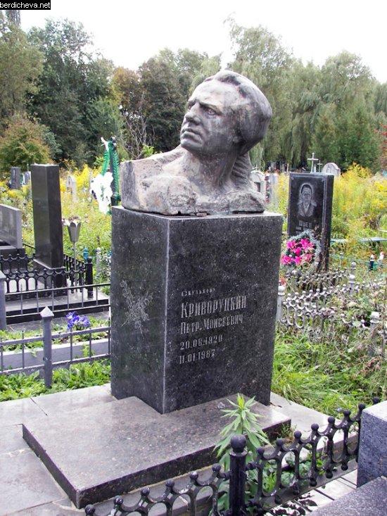 Скульптор Петр Криворуцкий 100_5334