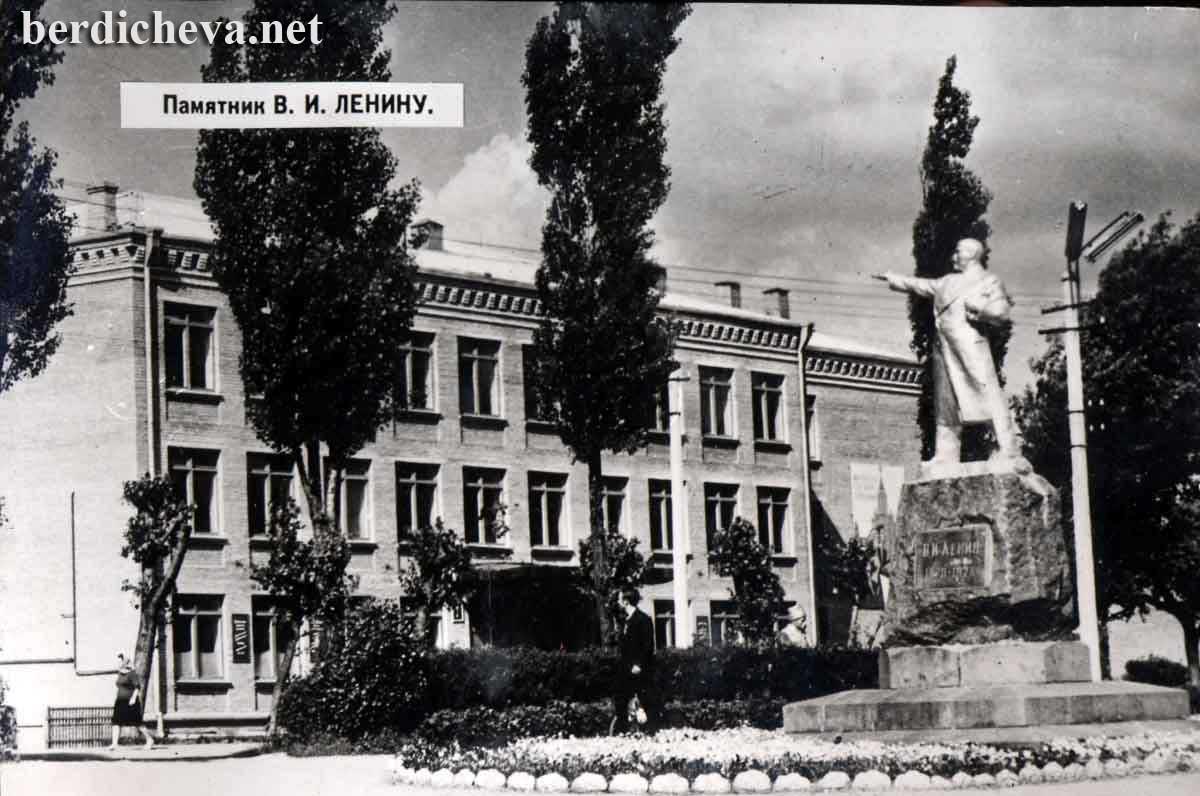 Бердичев 60 - 70-х - Страница 2 425