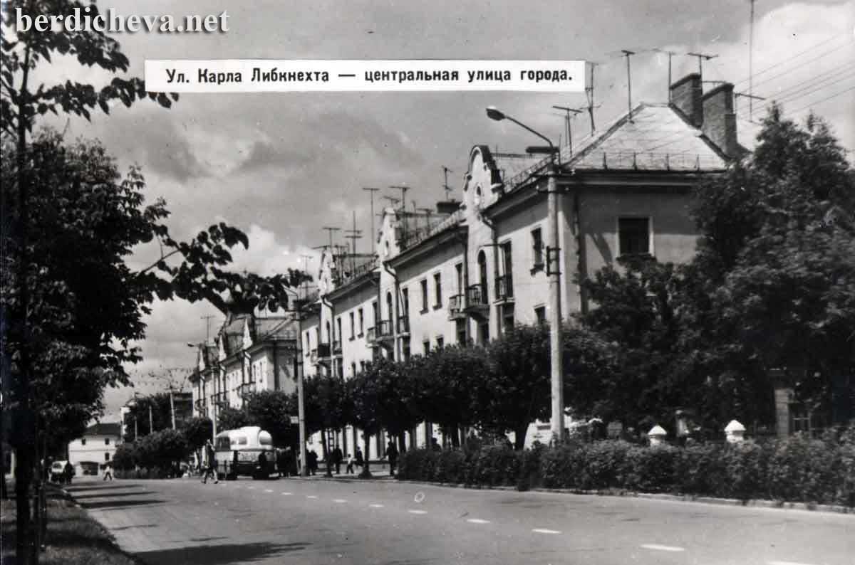 Бердичев 60 - 70-х - Страница 2 427