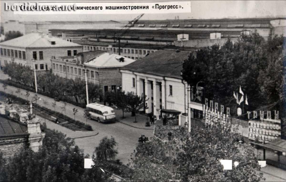 Бердичев 60 - 70-х - Страница 2 428