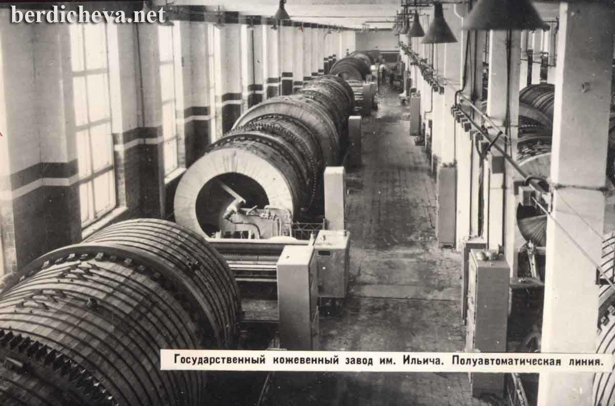 Бердичев 60 - 70-х - Страница 2 431