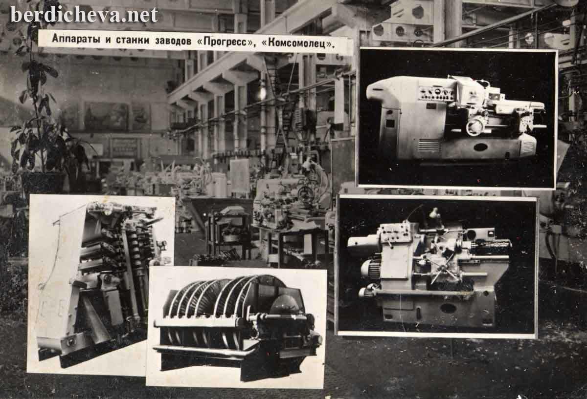 Бердичев 60 - 70-х - Страница 2 432