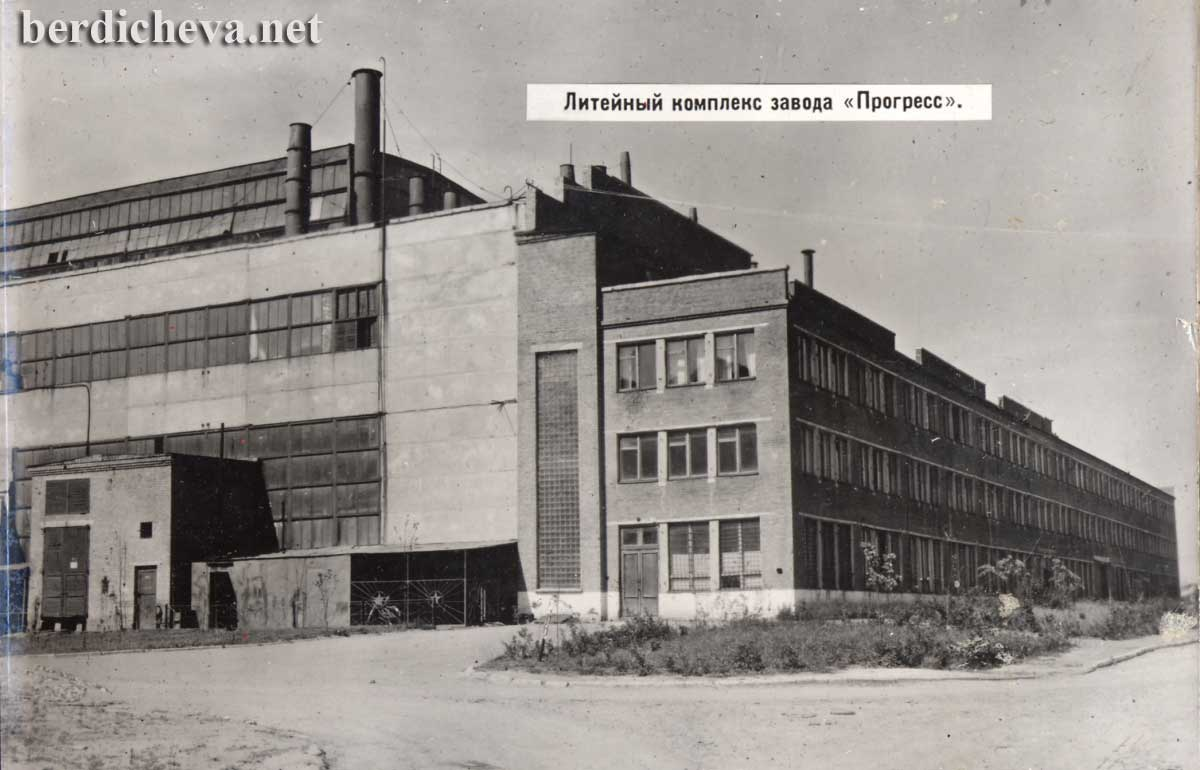 Бердичев 60 - 70-х - Страница 2 433