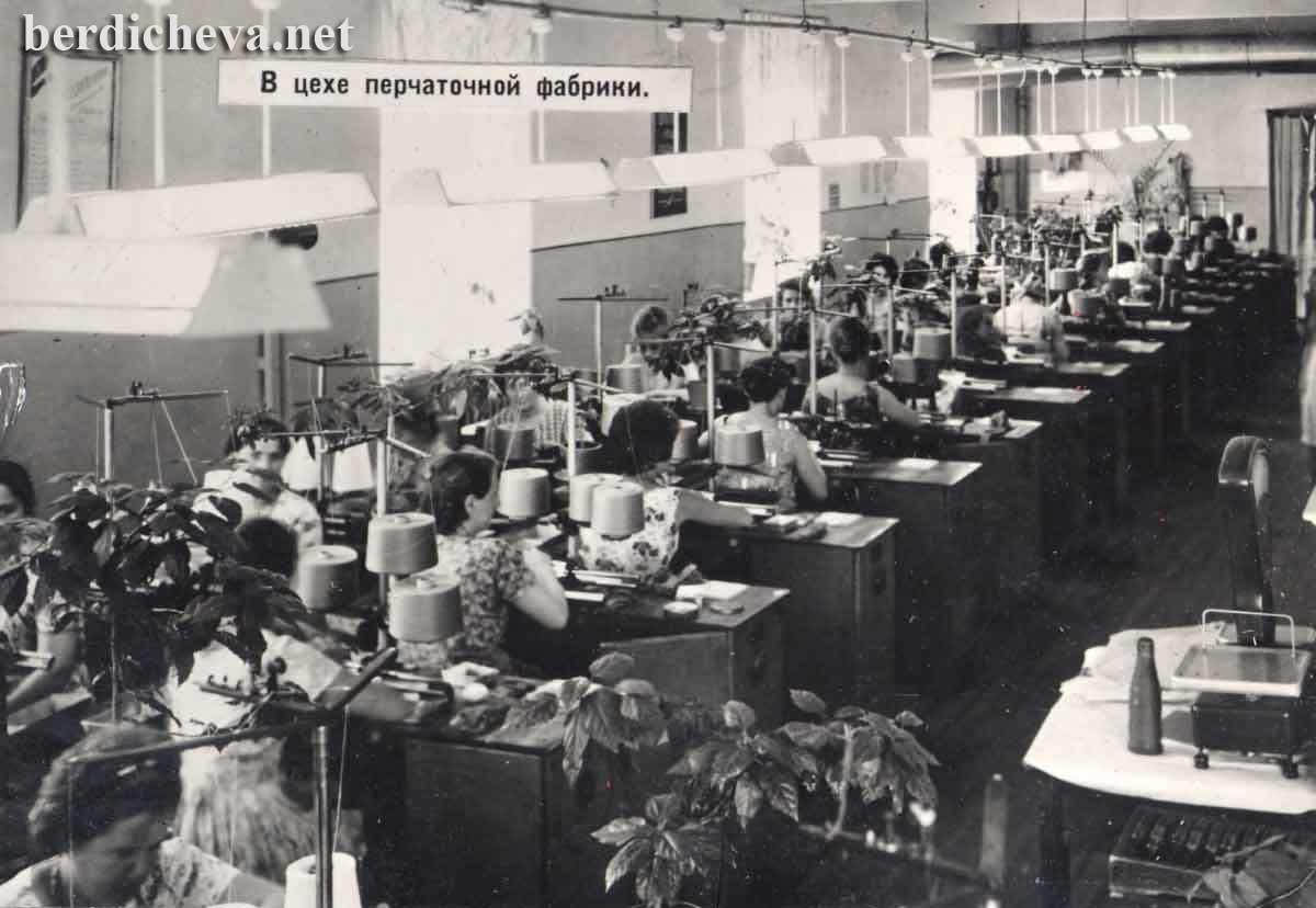 Бердичев 60 - 70-х - Страница 2 434