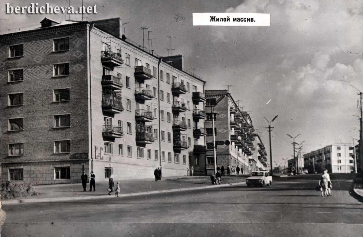 Бердичев 60 - 70-х - Страница 2 435