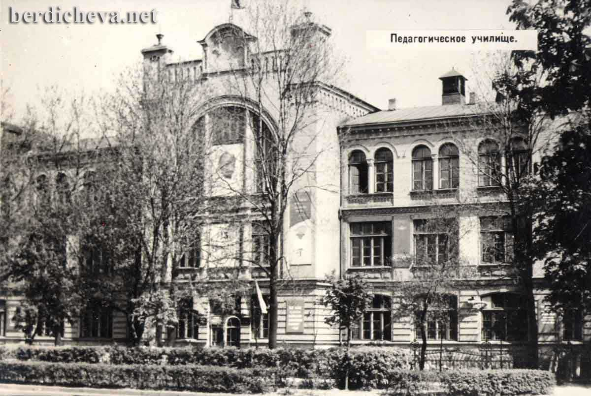 Бердичев 60 - 70-х - Страница 2 437
