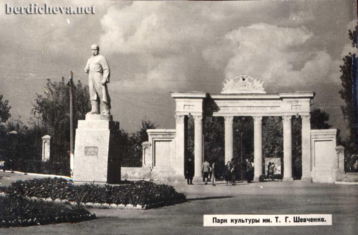 Бердичев 60 - 70-х - Страница 2 440
